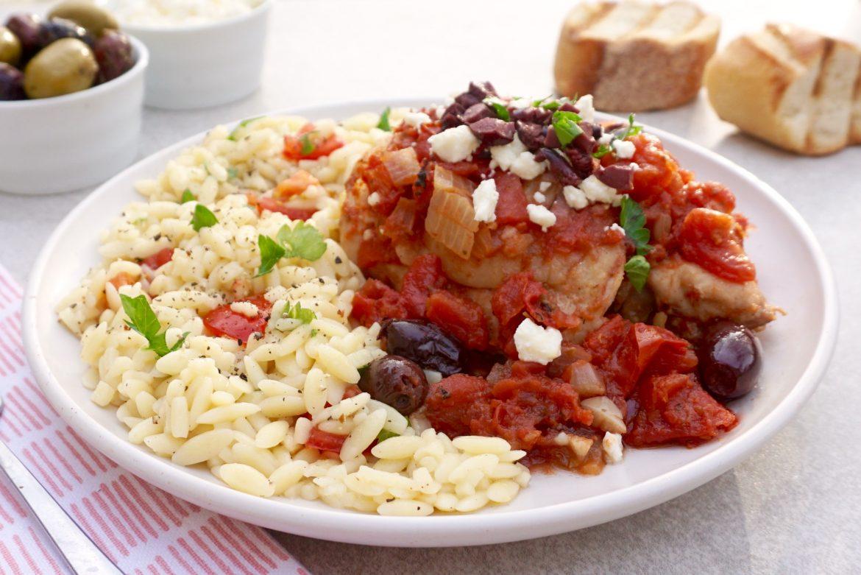 Tomato Feta Chicken